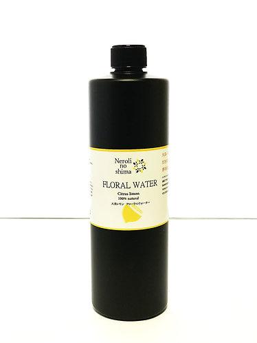 大長レモン フローラルウォーター(芳香蒸留水)