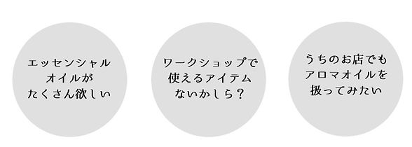 houjin-1.jpg