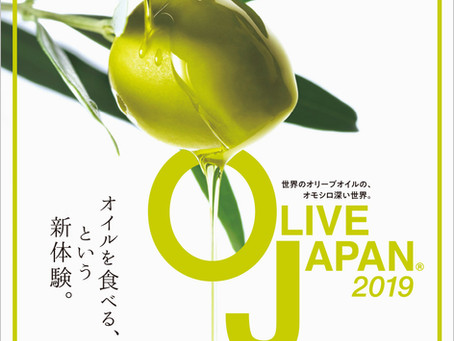 「OLIVE JAPAN2019」ネロリの島出店中!🍋