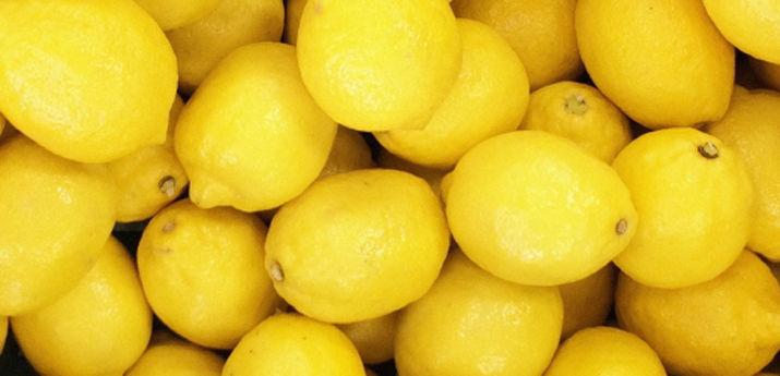 大長レモン精油