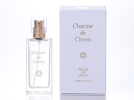 ホワイトデーギフトにも。天然エッセンシャルフレグランス Charme de Citron 販売開始しました。