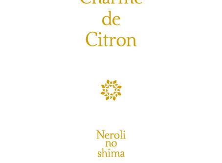 プロダクトロゴ決定。天然エッセンシャルフレグランス「Charme de Citron」プロジェクトだより⑤