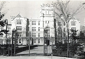 curtishighschool