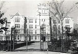 curtishighschool