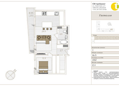 типовой этаж 1к-49,0-вариант3.jpg