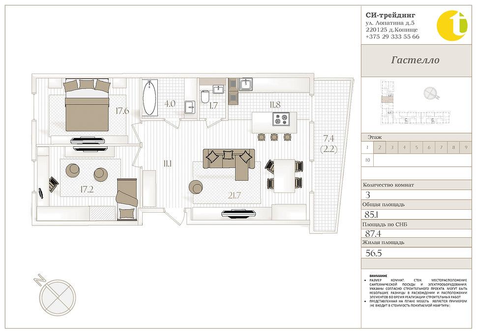 типовой этаж 3к секция 1 вариант квартир