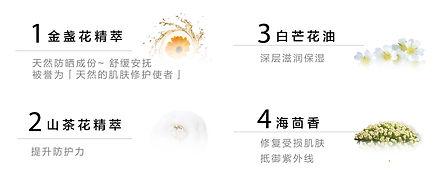 oil_info-03.jpg
