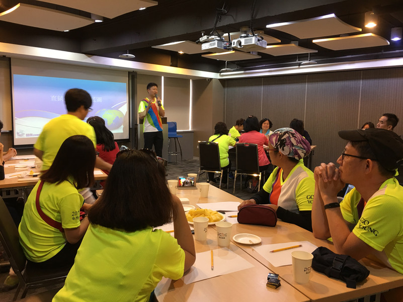 歐美利培訓會 台灣