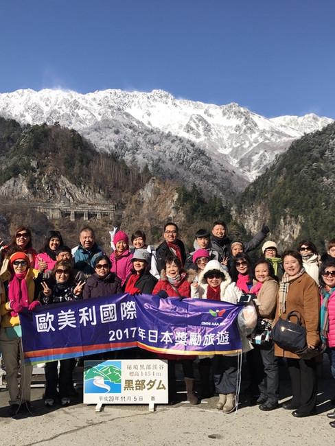 2017 獎勵旅遊 日本北陸
