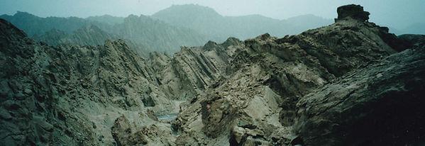 中国岩山.jpg