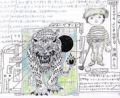 虎2.jpg