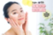 香港激光去黑眼圈療程治療