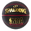 Thumbnail: BALON BASKET #7 NEGRO ROJO - HIGHLIGHT-RED GOLD