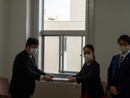 新型コロナウイルス感染症(COVID-19)対応のための緊急事態宣言に関する要望書を提出