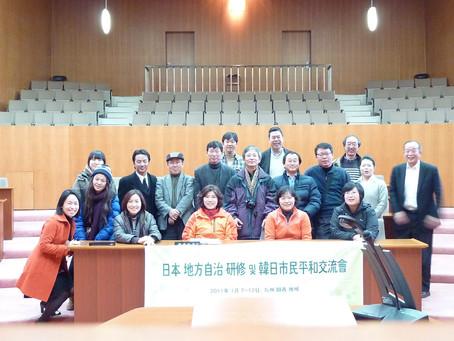 韓国から地方議員がやって来た