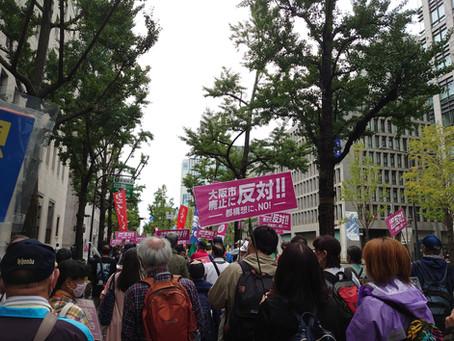 #大阪市廃止反対 サイレントパレードなう