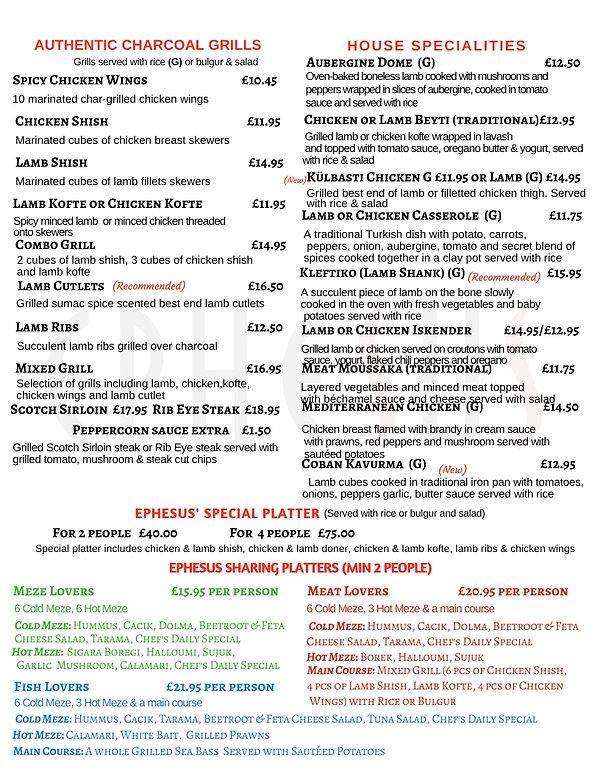 ala cart menu new.jpg