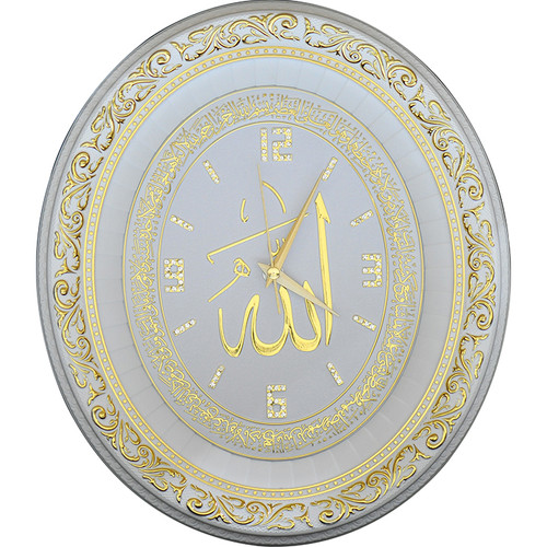 Simply Deen | One Stop Islamic Lifestyle Store | ISLAMIC FRAMES