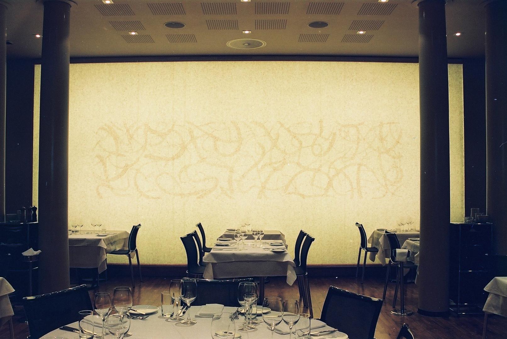 Restaurant Sans commissioned by Snøhetta Architects