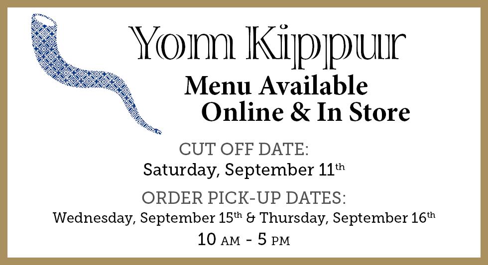 yom Kippur 2021 slide.png