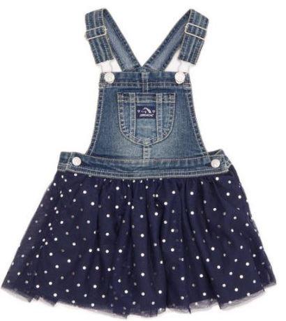 Jordache Toddler Girl Tulle Skirtall (Sizes 3T & 4T)