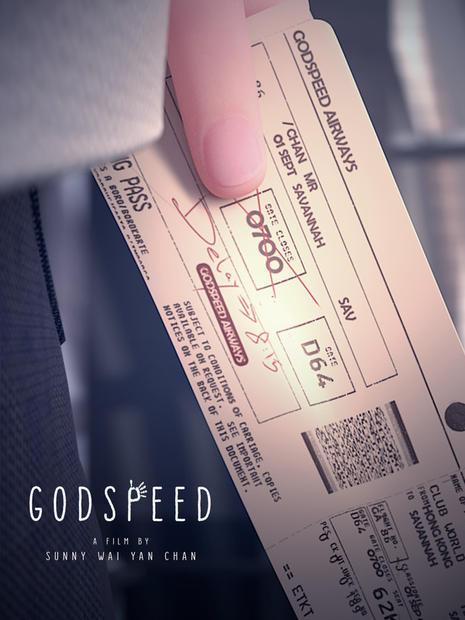 Godspeed/ September 24th, 2020 Start Time 8:15 AM