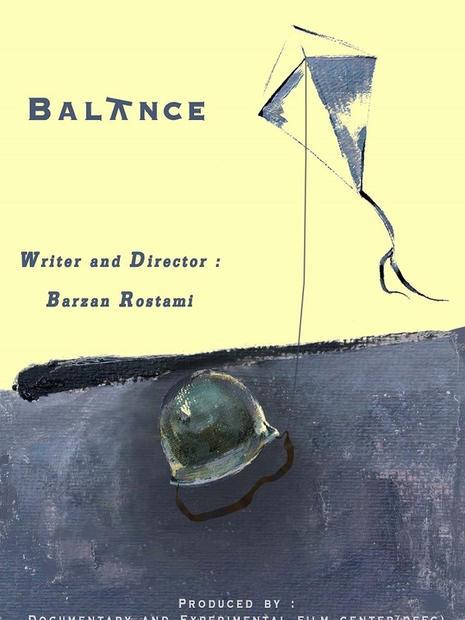 Balance/ September 17th, 2020 Start Time 8:10 AM