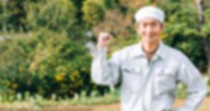 職業紹介,派遣,紹介予定派遣,京都,大阪,兵庫,奈良,滋賀,お問合せ,CONTACT