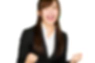 京都|大阪|兵庫|奈良|滋賀|求人|仕事|流れ|入社