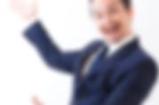 京都|大阪|兵庫|奈良|滋賀|求人|働く人の声|インタビュー