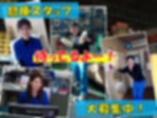 求人,アルバイト,週休二日制,軽作業,リフト,物流,週3日,週払い,未経験者大歓迎,京都市伏見区横大路