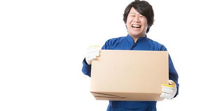 求人,アルバイト,職業紹介,京都,大阪,兵庫,正社員,引越し,ドライバー,配送