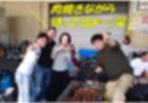 求人,正社員,週休二日制,軽作業,リフト,物流,倉庫内作業,週払い,未経験者大歓迎,京都市伏見区横大路