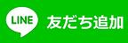 求人,アルバイト,バイト,職業紹介,京都,大阪,兵庫,派遣,正社員,紹介予定派遣