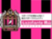 ラソフィアンテ桃山|フットサル|コミュニティ|ど素人|京都|スポーツ