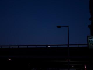 Moon Walks