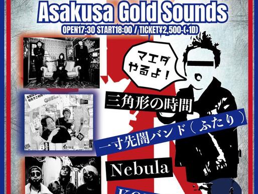 Asakusa!!