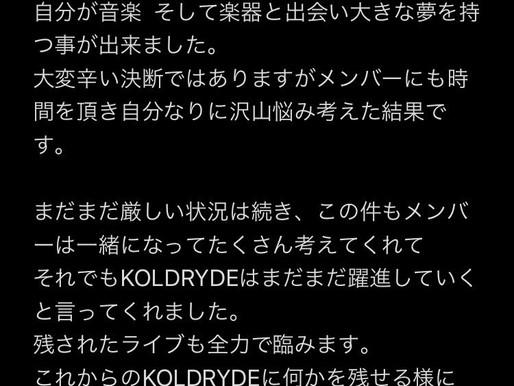 KOL info