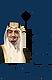 Alfaisal Logo New.png