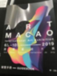 ART MACAO_200128_0004.jpg