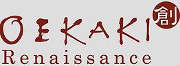 Oekaki Renaissance les petites aiguilles de julie idée cadeau liberty