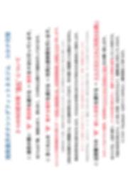 コロナ対策-1.jpg