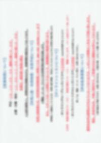 5月シフト-1.jpg