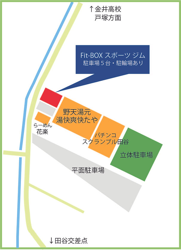 新店舗田谷店地図.jpg