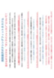 IMG_20200416_0002-1.jpg