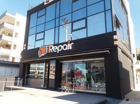 Συναγερμό σε κατάστημα Irepair