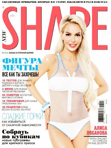 Shape #3 2016