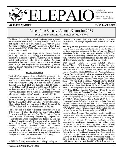 Elepaio81.2pg1.jpg
