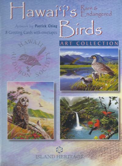 Hawai'i's Birds Notecards