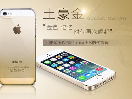 la pobreza de tener iPhone, en China tenerlo es sinónimo de fracaso